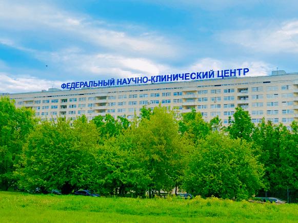 ФКНЦ ФМБА России
